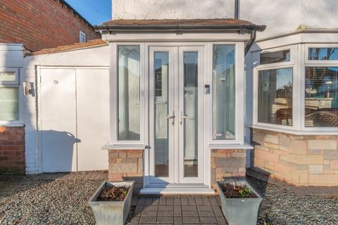 3 bedroom semi-detached house for sale - Scribers Lane, Hall Green