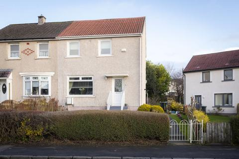 2 bedroom semi-detached house for sale - Redbrae Place, Kirkintilloch