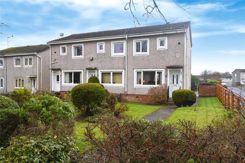 2 bedroom terraced house for sale - Culzean Crescent, Newton Mearns, Glasgow