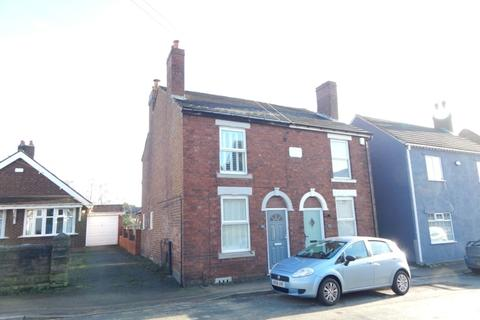 2 bedroom semi-detached house to rent - Ironstone Road, Chase Terrace