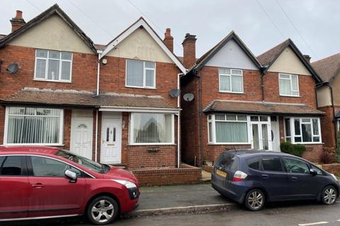 3 bedroom semi-detached house for sale - Walsall Road, Great Wyrley