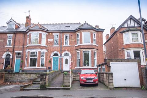 4 bedroom terraced house to rent - Stenson Road, Derby
