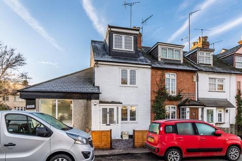 3 bedroom cottage for sale - Old Hill, Orpington