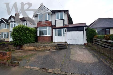 3 bedroom detached house for sale - Moor End Lane, Erdington, Birmingham