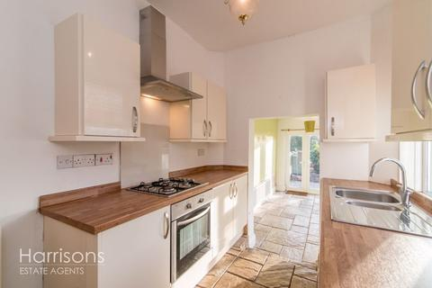 3 bedroom terraced house for sale - Manchester Road, Westhoughton, Bolton. *OFFERED WITH NO ONWARD CHAIN*