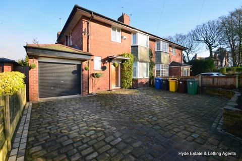 4 bedroom semi-detached house for sale - Stand Lane, Manchester