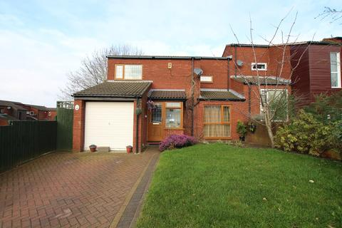 4 bedroom end of terrace house for sale - Badgers Bank Road, Sutton Coldfield, B74