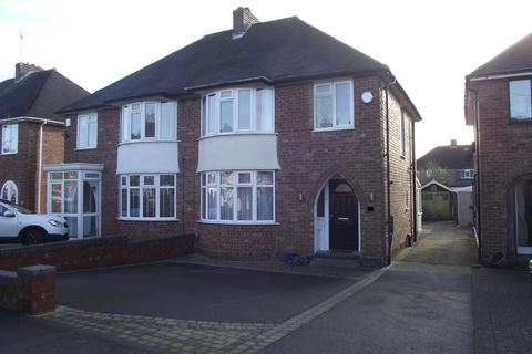 3 bedroom semi-detached house for sale - Whateley Crescent, Castle Bromwich, Birmingham, B36