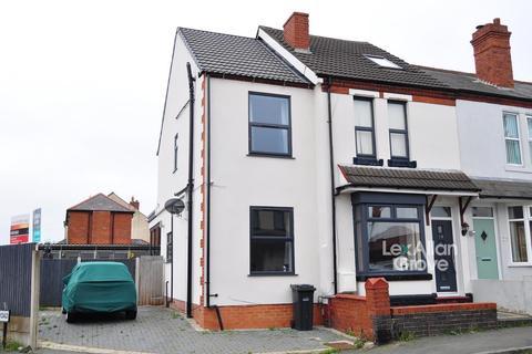 5 bedroom end of terrace house for sale - Maple Road, Halesowen