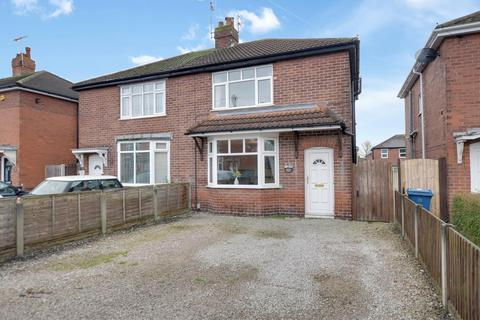 2 bedroom semi-detached house for sale - Sayers Road, Stafford, ST16 1QD