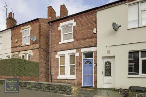 3 bedroom end of terrace house for sale - Duke Street, Arnold, Nottinghamshire, NG5 6GP
