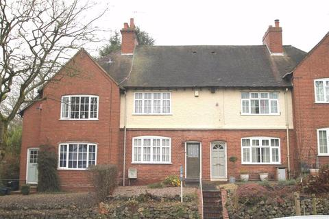 2 bedroom terraced house for sale - North Gate, Harborne