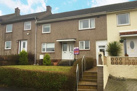 3 bedroom terraced house for sale - Dankeith Drive, Symington, South Ayrshire, KA1