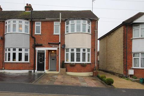 4 bedroom end of terrace house for sale - Campbell Close, Chelmsford, Essex, CM2