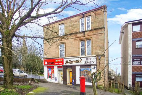 1 bedroom flat for sale - Flat 2/1, 1 Vicarland Road, Cambuslang, Glasgow, G72