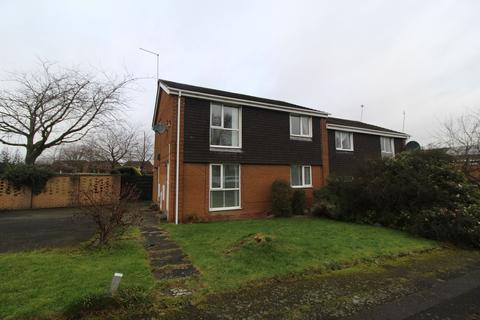2 bedroom flat for sale - Ebchester Court, Kingston Park, Newcastle upon Tyne, Tyne and Wear, NE3 2QX