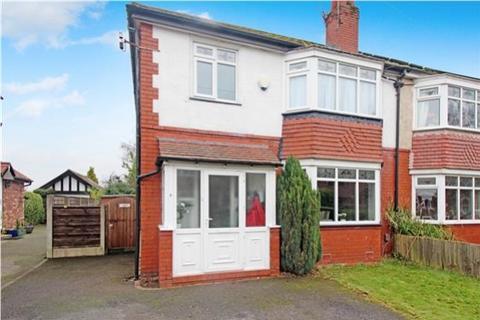 3 bedroom semi-detached house for sale - Grange Park Avenue, Cheadle, SK8 1HH