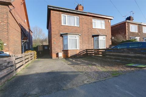 2 bedroom semi-detached house for sale - Ormerod Road, Hull, East Yorkshire, HU5