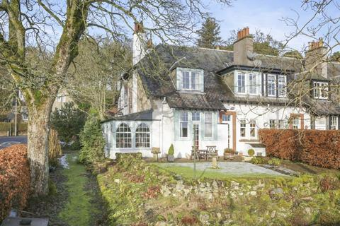 4 bedroom end of terrace house for sale - Grianan, School Brae, West Linton, EH46 7DU