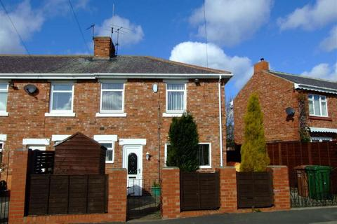 3 bedroom end of terrace house for sale - Moore Crescent North, Houghton Le Spring, Tyne & Wear, DH5