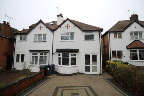 3 bedroom semi-detached house for sale - Green Road, Hall Green, Birmingham