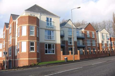 2 bedroom apartment for sale - Astoria Court, Roundhay