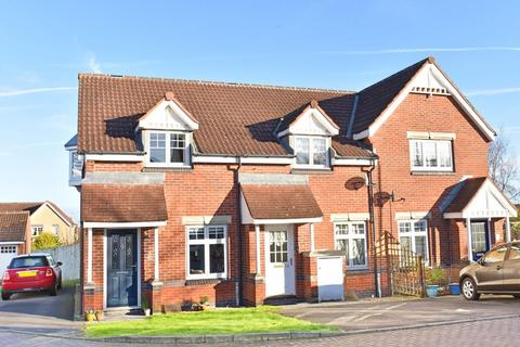2 bedroom end of terrace house for sale - Angelica Close, Killinghall, Harrogate