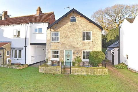 2 bedroom cottage for sale - The Square, Burton Leonard