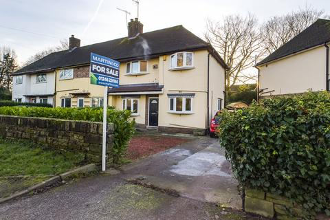 3 bedroom semi-detached house for sale - Grove Cottages, Walton Road, Chesterfield