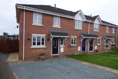 3 bedroom end of terrace house for sale - Maple Way, Branston