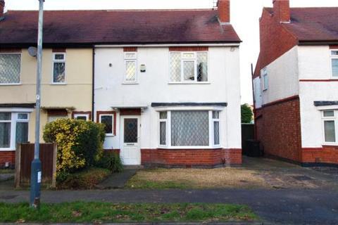 3 bedroom house for sale - Merevale Avenue, Nuneaton, Warwickshire