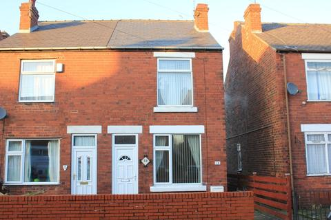 2 bedroom semi-detached house for sale - 19 Victoria Avenue, Staveley