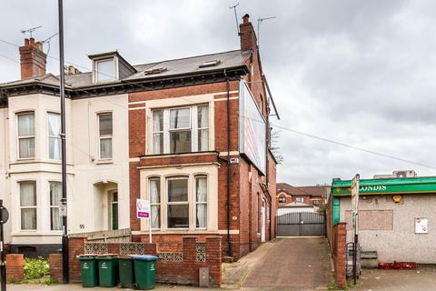 5 bedroom end of terrace house for sale - Holyhead Road, Coundon, Coventry