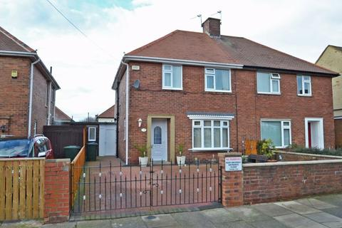 3 bedroom semi-detached house for sale - Wark Avenue, North Shields