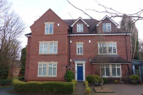 2 bedroom apartment for sale - Kenelm Road, Sutton Coldfield