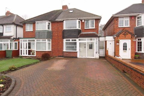3 bedroom semi-detached house for sale - Hall Lane, Walsall Wood