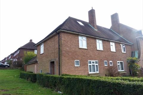 3 bedroom terraced house for sale - Rectory Road, Sutton Coldfield