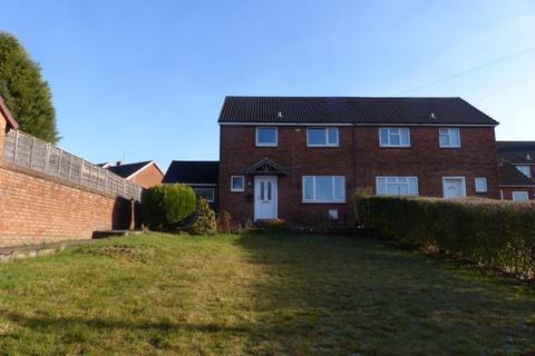 3 bedroom semi-detached house for sale - Hawthorne Crescent, Burntwood