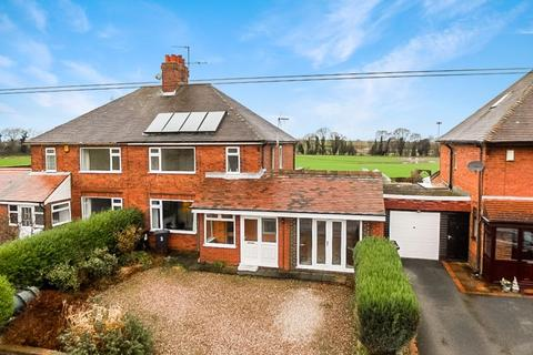 4 bedroom semi-detached house for sale - Mill Lane, Wrinehill, Cheshire