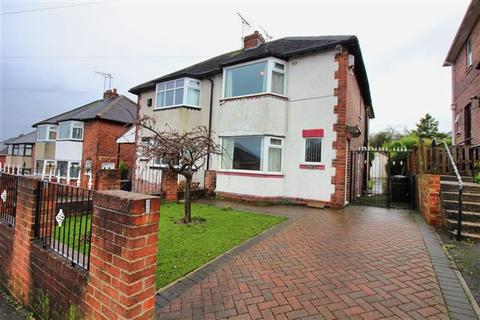 2 bedroom semi-detached house for sale - Linley Lane, Frecheville, Sheffield, S12 4SN