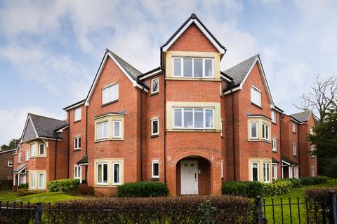 2 bedroom apartment for sale - Court oak Road, Harborne / Spacious 2nd Floor two bed apartment
