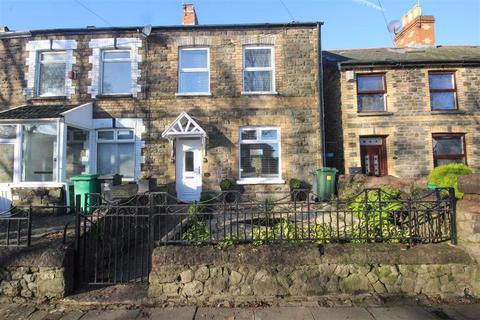 2 bedroom end of terrace house for sale - College Road, Landaff North, Cardiff
