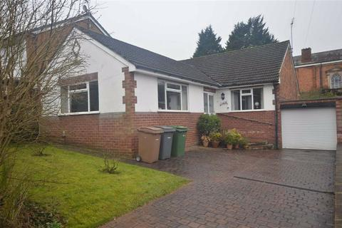 2 bedroom semi-detached bungalow for sale - Palm Hill, Oxton, CH43
