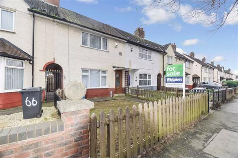 2 bedroom terraced house for sale - Staveley Road, Hull, East Yorkshire, HU9