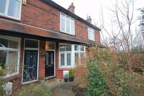 2 bedroom terraced house for sale - Countess Road, Didsbury, Manchester, M20