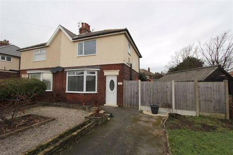 3 bedroom semi-detached house for sale - Heeley Road, Lytham St. Annes, Lancashire