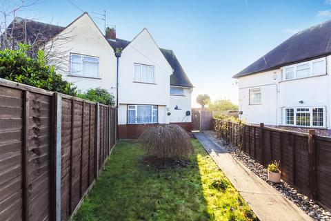 3 bedroom semi-detached house for sale - St. Georges Crescent, Cippenham