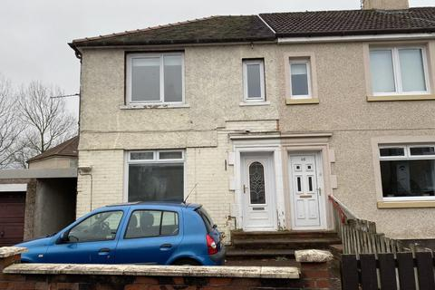 3 bedroom end of terrace house for sale - Beechwood Crescent, Wishaw