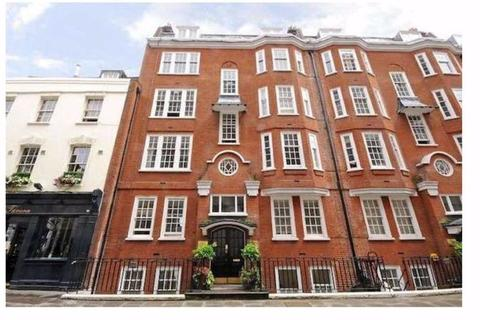 1 bedroom apartment to rent - Carrington Street, London, London