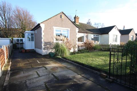 2 bedroom semi-detached bungalow for sale - Acre Drive, Bradford